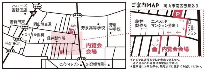 チラシ地図